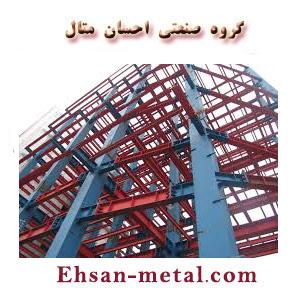 احسان-متال-قیمت ورق پانچ